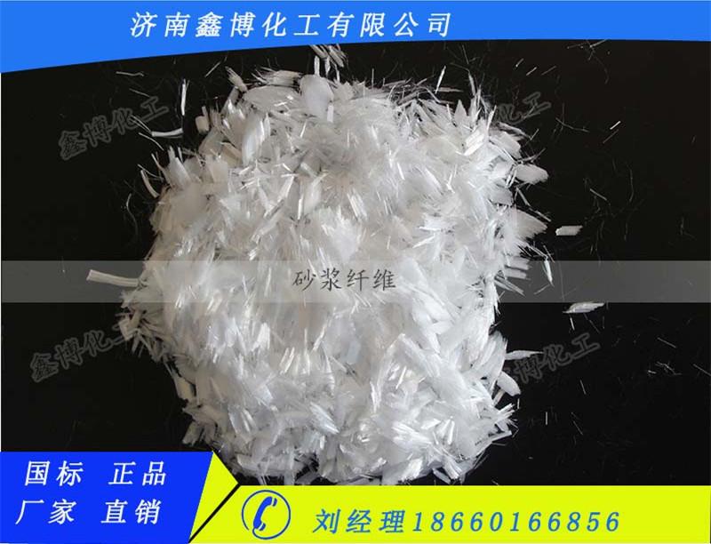 砂浆纤维生产厂家