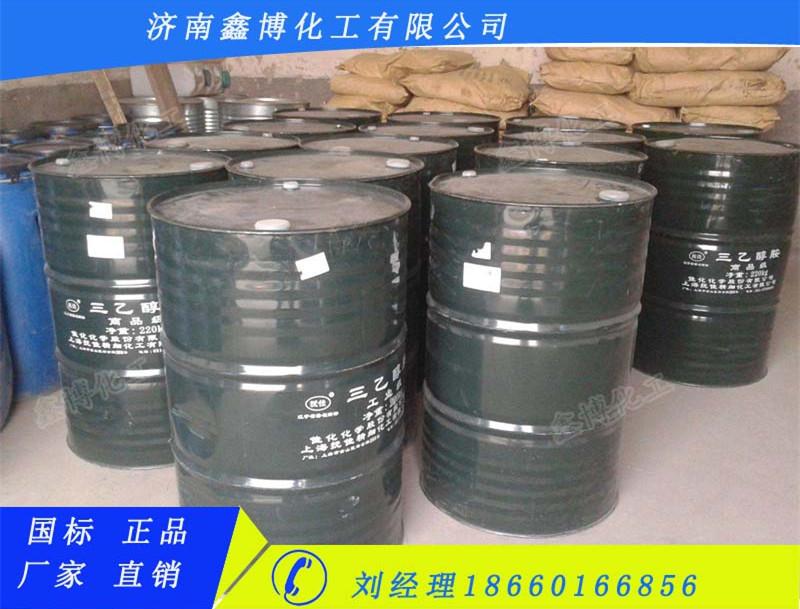 三乙醇胺(现货直销)价格优惠