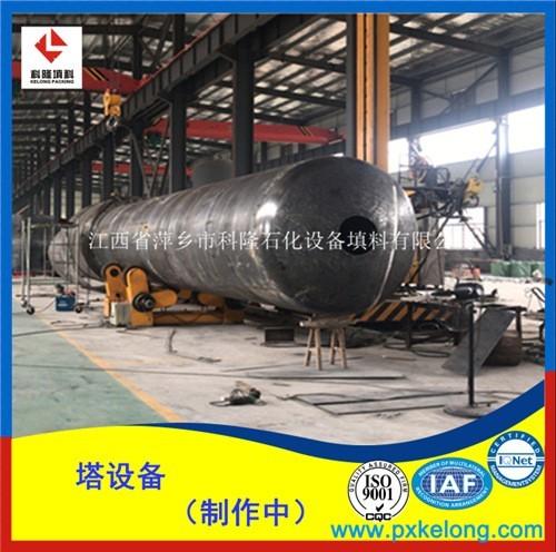 不锈钢常压塔江西萍乡科隆塔体厂家正在生产直径1.5米的医药用塔