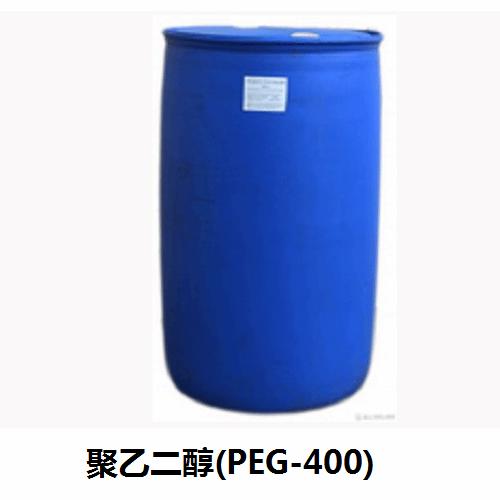 聚乙二醇(PEG400)