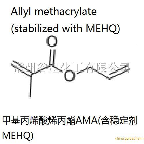 甲基丙烯酸烯丙酯AMA(含稳定剂MEHQ)