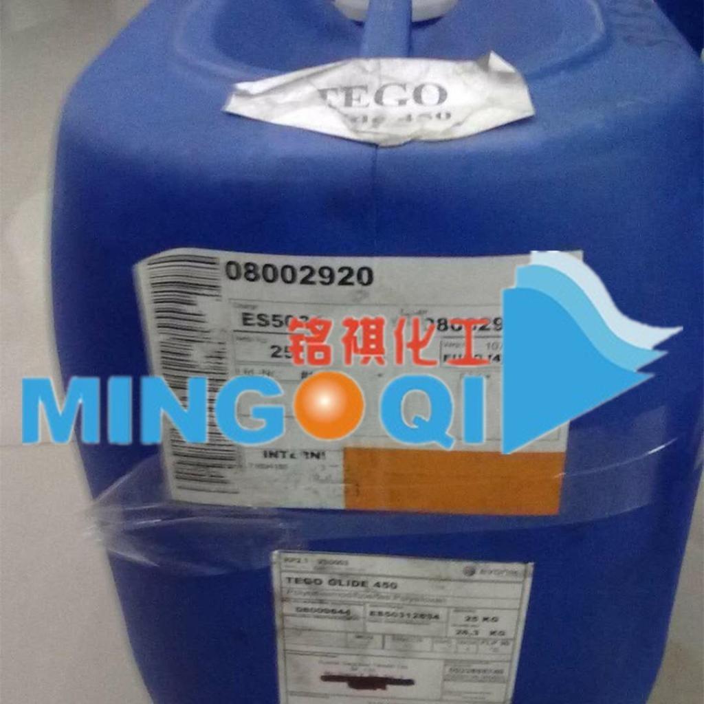 TEGO  Glide 100水性流平剂