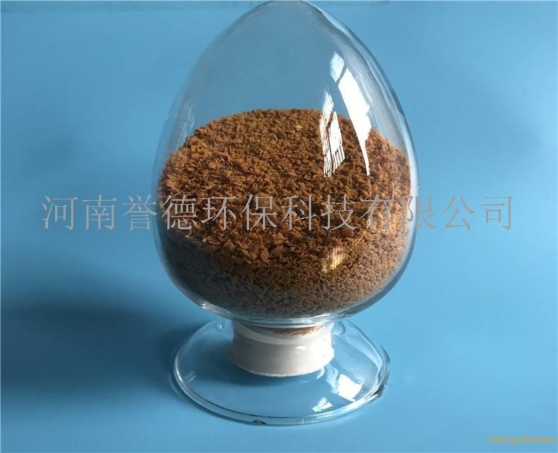 工业级聚合氯化铝