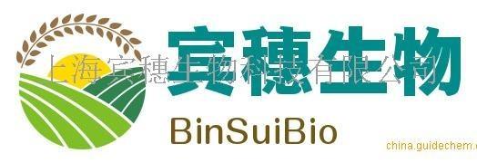 上海宾穗生物科技有限公司 公司logo