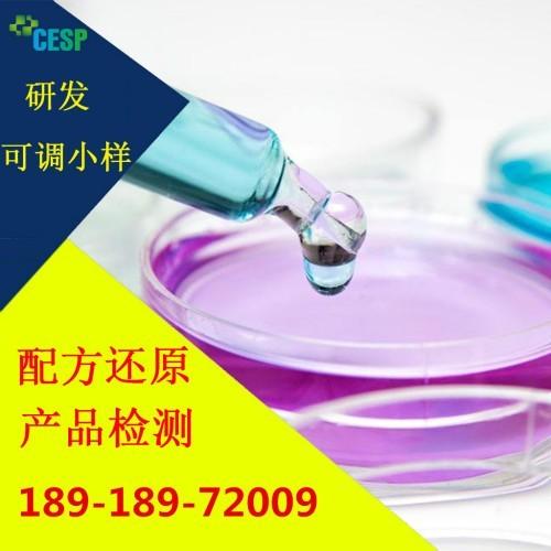 光学玻璃清洗剂配方分析