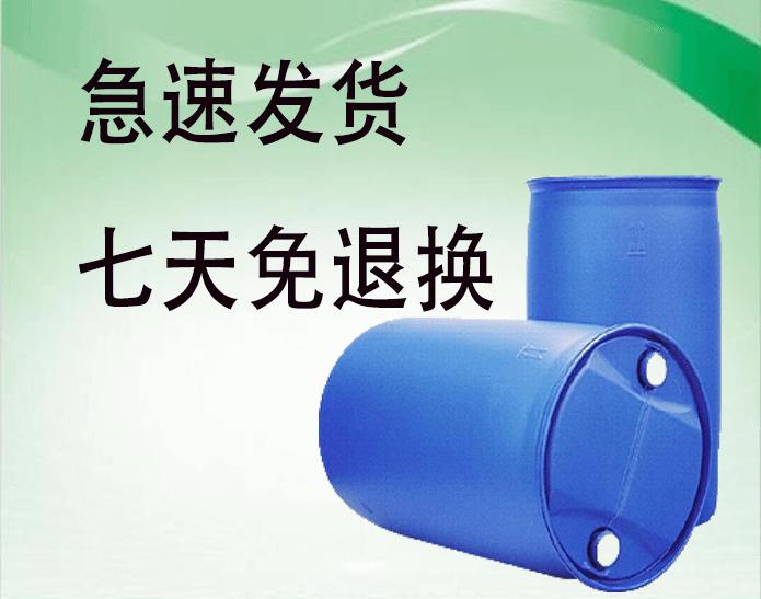 3-氯-2-羟丙基三甲基氯化铵价格|可散卖