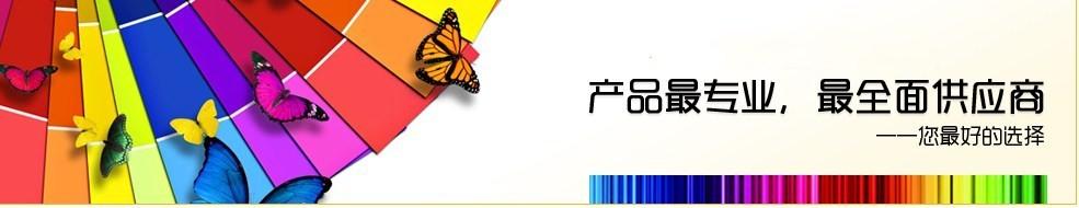 TRQA`4`}J5FUE1%]({SWDAX_副本