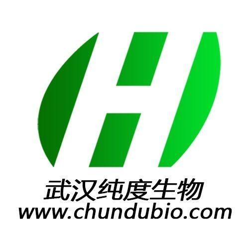 武汉纯度生物科技有限公司 公司logo