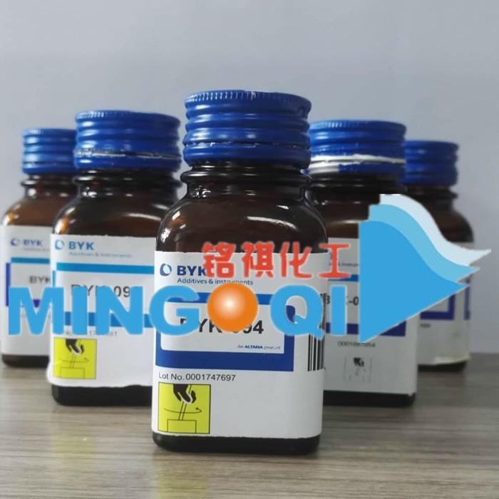 BYK-W966润湿分散剂