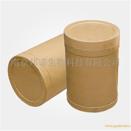 磷脂酰丝氨酸20% 50% 70% PS粉 厂家现货大豆磷脂酰丝氨酸