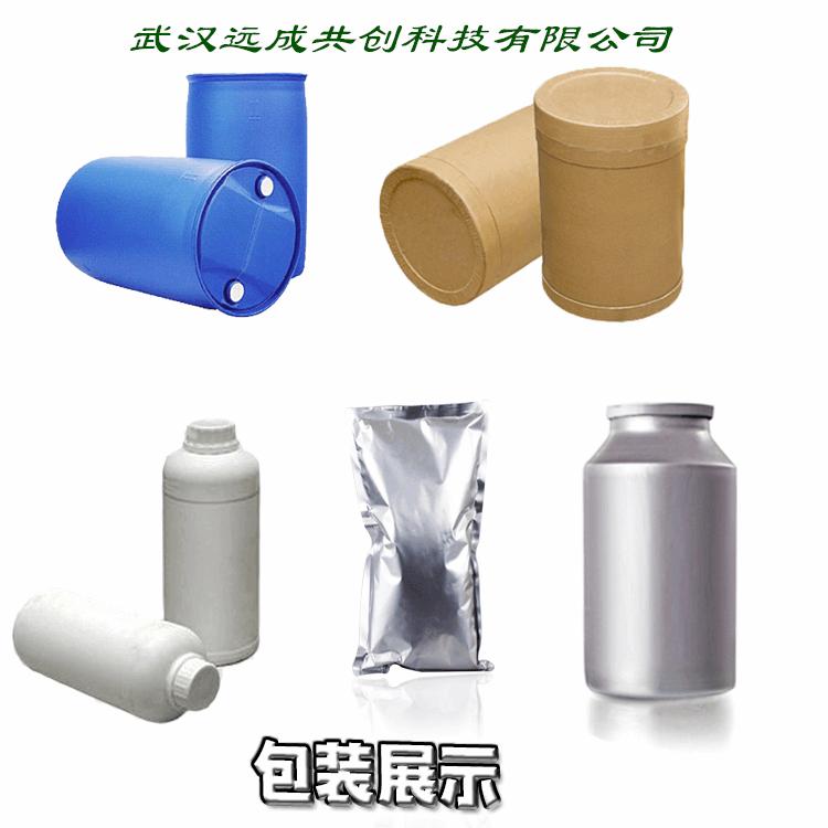 甘油磷酸钙 远成直配现货供应包邮