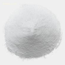4-苄氧基苯胺盐酸盐      现货供应  厂家直销