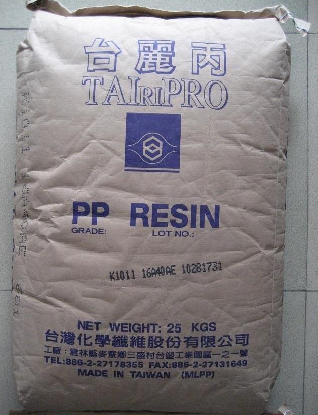 专注PP高透明性 单聚物产品图片