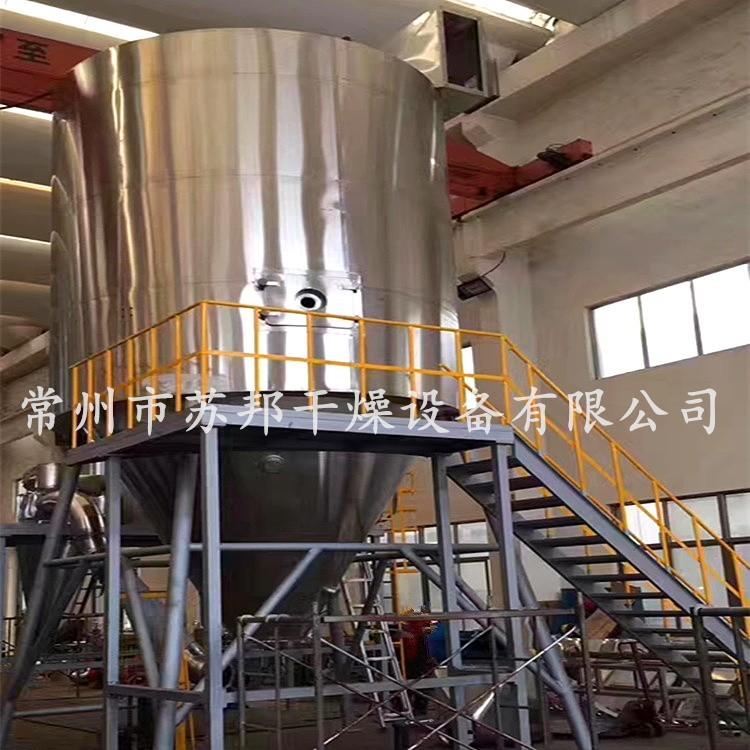 苏邦供应 燕麦蛋白离心喷雾干燥机 中成药液体烘干机