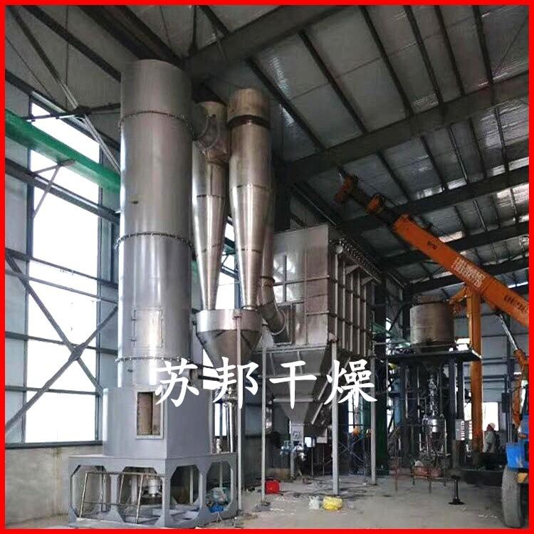 叶酸干燥机 叶酸闪蒸干燥设备 16型旋转闪蒸干燥机