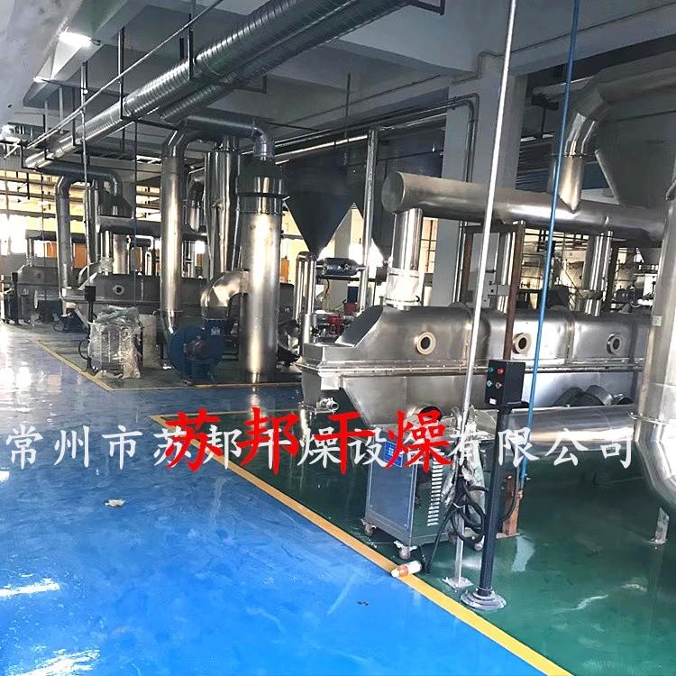 厂家直销环保型鸡精烘干机 不锈钢振动流化床干燥机
