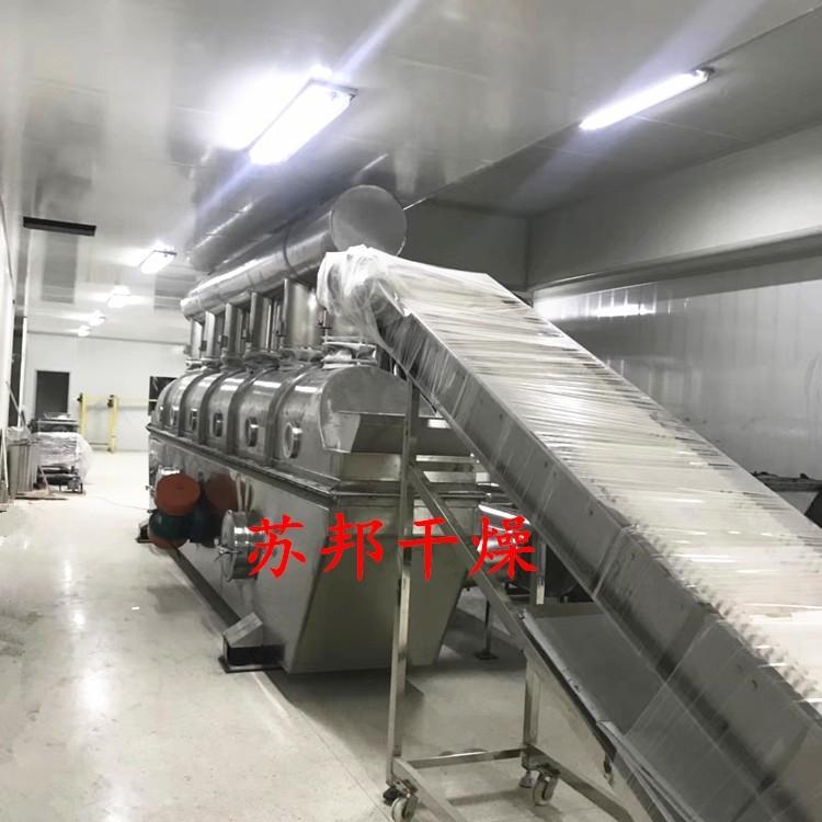 鸡精生产线成套设备 振动流化床干燥设备 颗粒干燥机