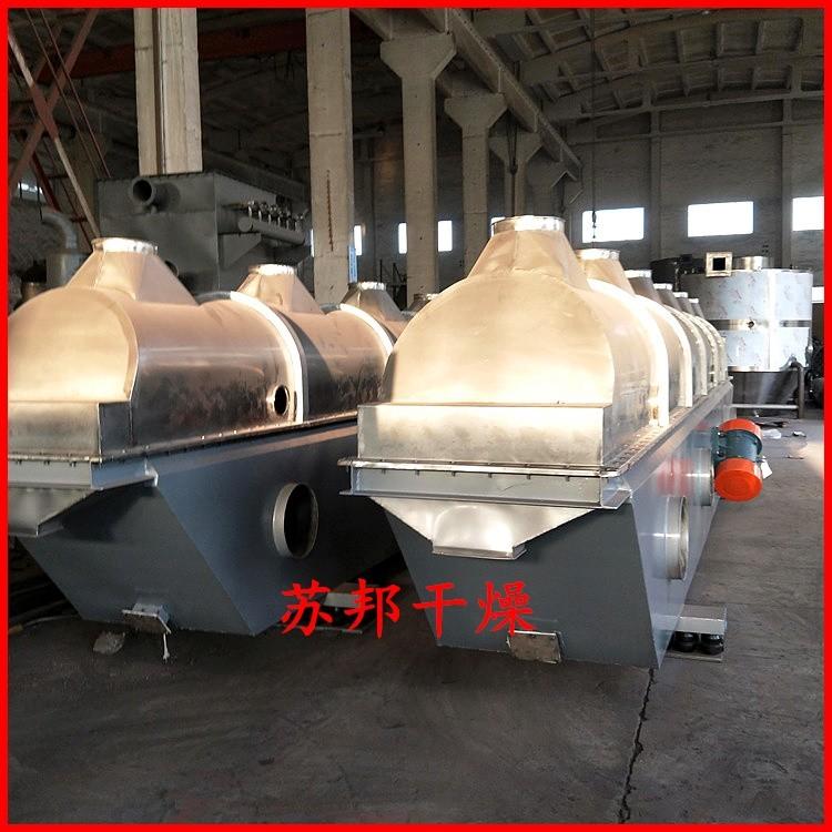 颗粒烘干设备 鸡精生产线 鸡精颗粒振动流化床干燥机