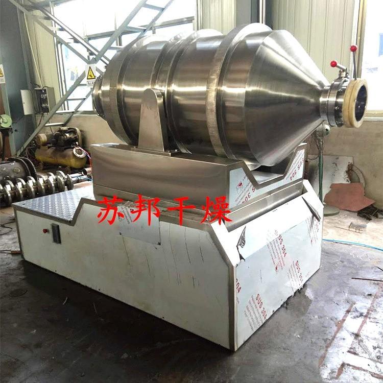 二维混合机 大产量混合设备 双向混合滚筒混合机 混合设备