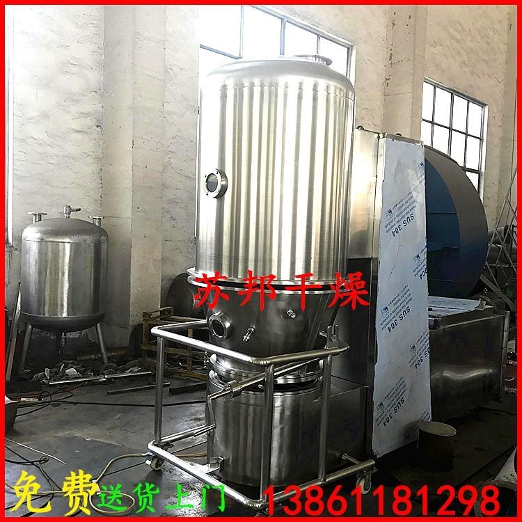 生物农药颗粒沸腾干燥机 纤维素酶烘干机