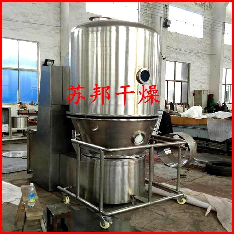 生物制药颗粒烘干机 GFG系列立式高效沸腾干燥机