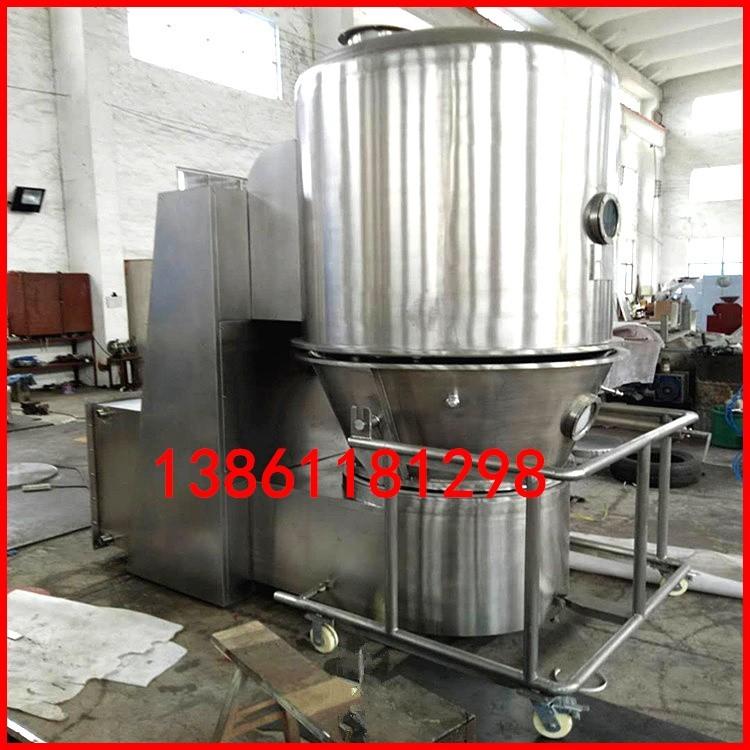 中成药固体颗粒烘干机 粉料用高效沸腾干燥设备