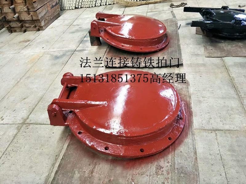 PM型DN300防倒灌铸铁拍门价格