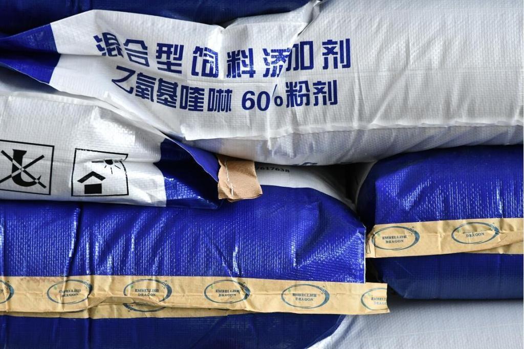 润龙科技新厂投建,为全球饲料行业生产超10万吨乙氧基喹啉。