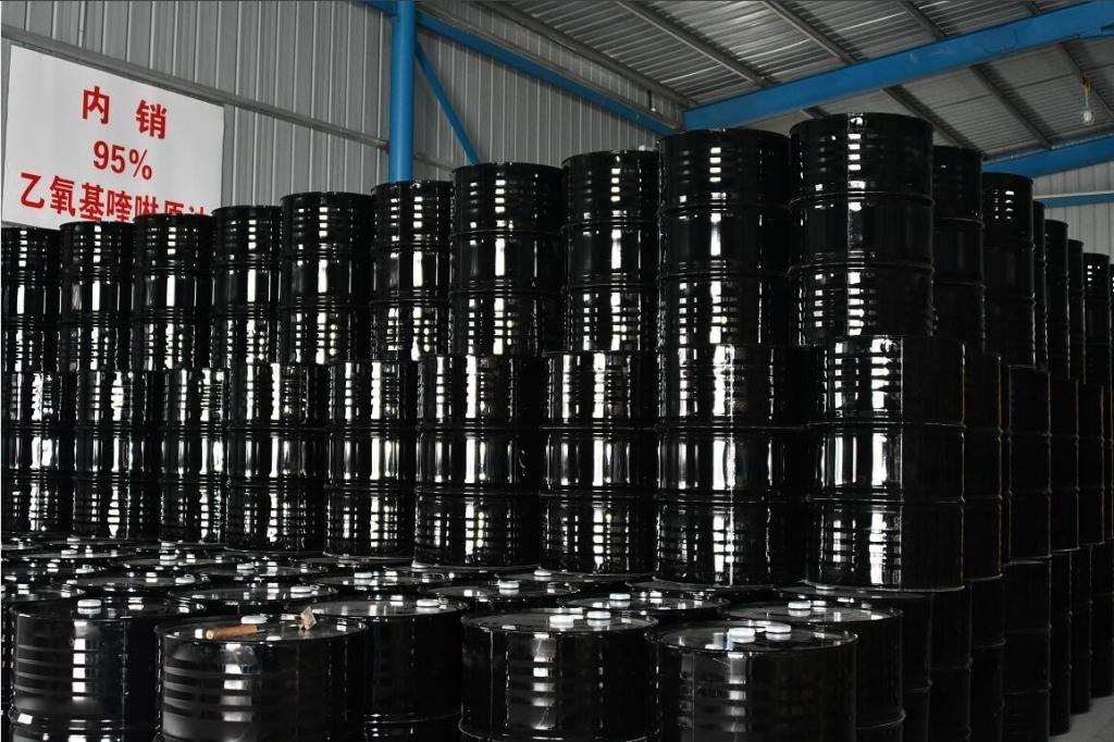 乙氧基喹啉95%原油厂家