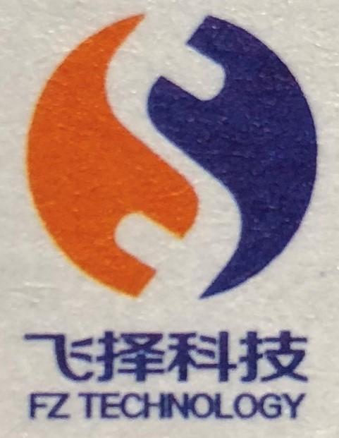 上海飞择科技有限公司 公司logo