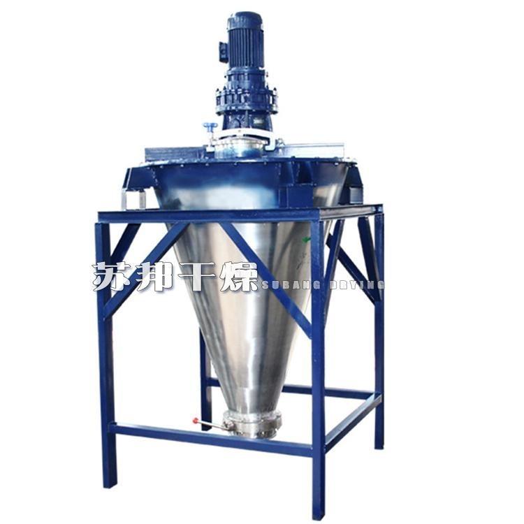 硬脂酸锌锥形双搅拌混合机 化工硬脂酸钙混合机