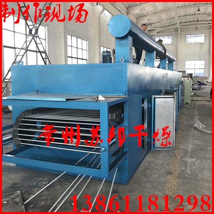 菊花茶烘干用连续带式干燥机 葡萄干网带式干燥设备