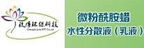湖南长沙恒昌化工有限公司