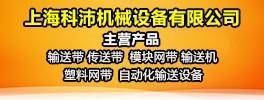 http://imgcn2.guidechem.com/img/topshow/2016/11/9/1478672927636.jpg