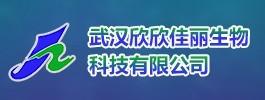 http://imgcn2.guidechem.com/img/topshow/2016/6/14/1465888545216.jpg