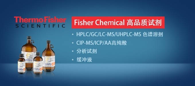 赛默飞世尔科技(中国)亚虎777国际娱乐平台