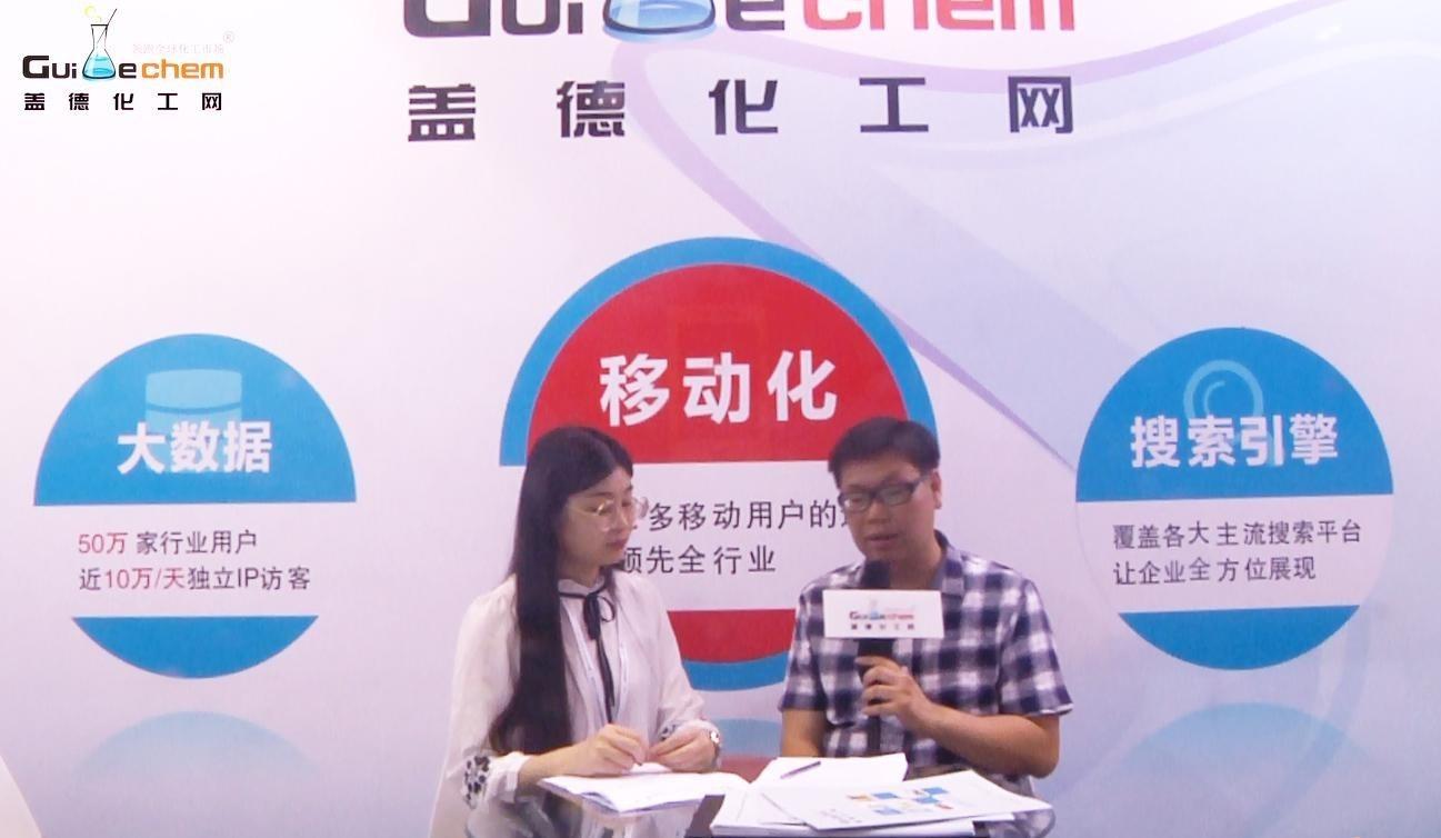 盖德化工网高端访谈:对话上海一研生物科技有限公司