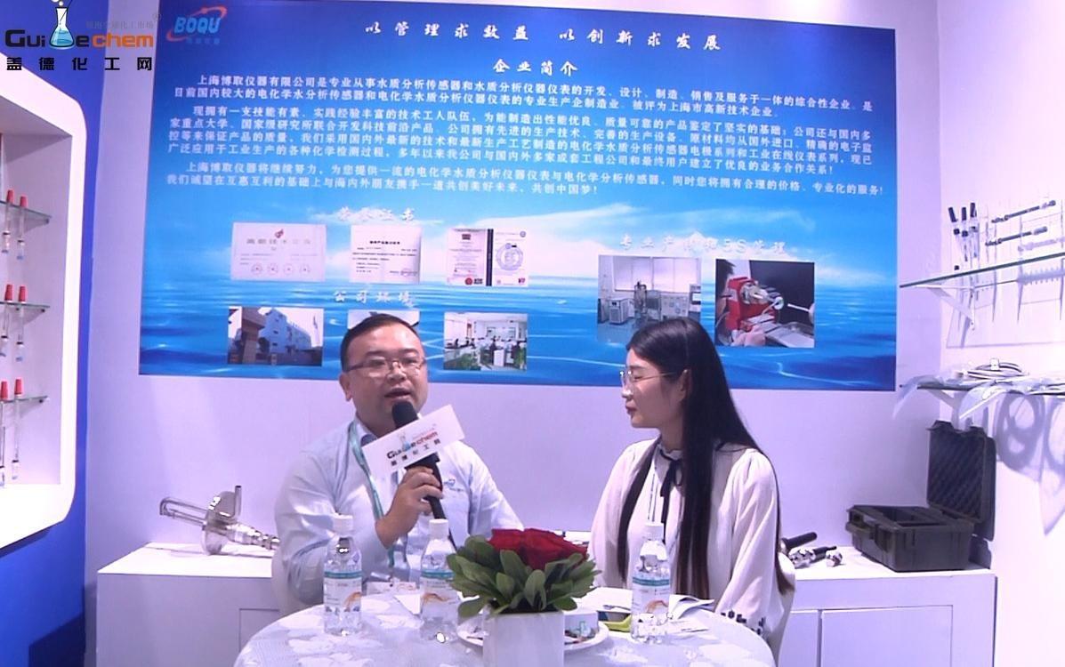 上海博取仪器有限公司:说远却近的技术