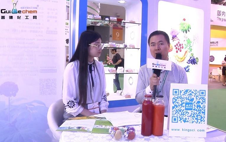 陕西康盛:做小而美的企业
