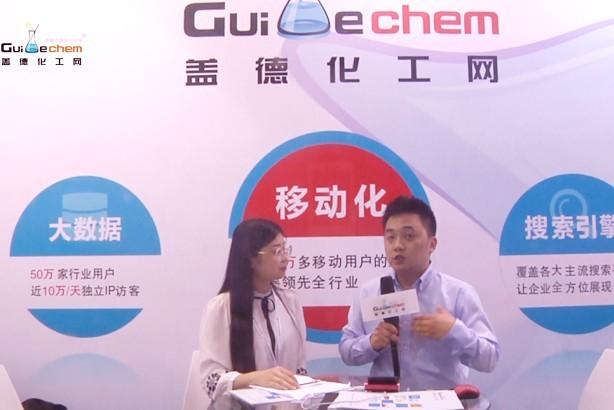 上海麦克林:将为打造优秀民族试剂品牌不断努力