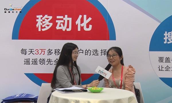 盖德化工网高端访谈——上海源叶