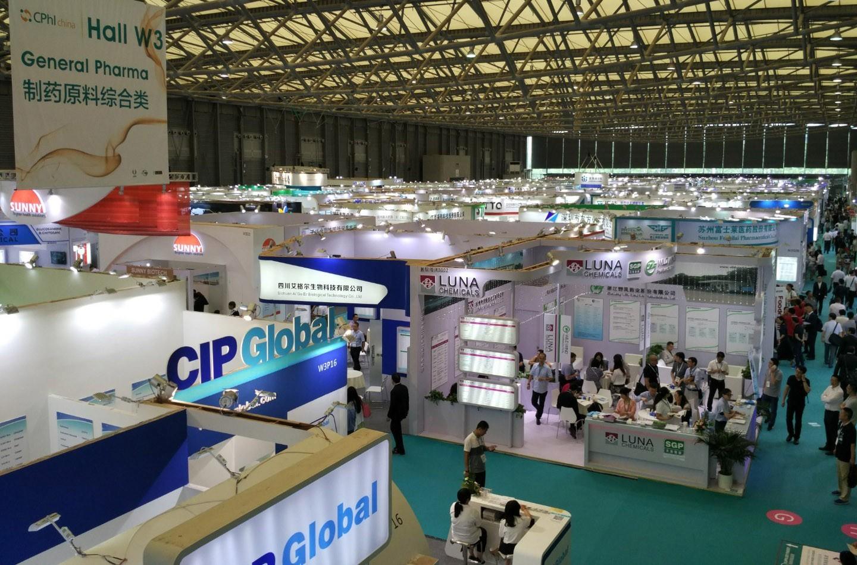 CPHI China 2017