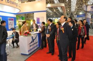 2017第六届中国国际纤维素展览会暨发展论坛