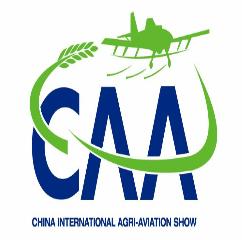 2019CAA中国国际农用航空展览会