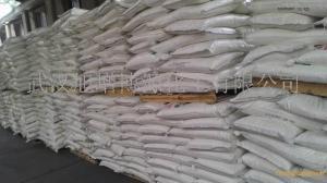 工业级苯甲酸