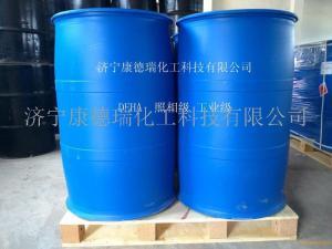 DEHA 山东生产厂家  cas:3710-84-7