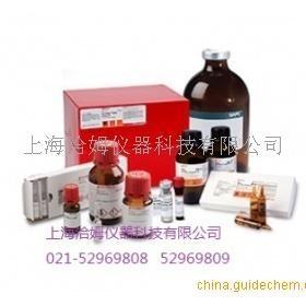 溴化底米鎓(溴化底米嗡,溴甲菲啶)产品图片