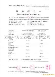 甲磺酸酯Cis-MesylateCis-甲磺酸-[2-(2,4-二氯苯基)-2-(1H-1,2,4-三唑-1-基甲基)-1,3-二氧戊环-4-基]甲酯