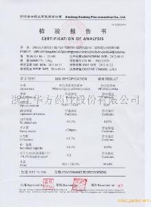 哌嗪唑酮HBT2,4-二氢-4-[4-[4-(4-羟基苯基)哌嗪-1-基]苯基]-2-(1-甲基丙基)-3H-1,2,4-三唑-3-酮
