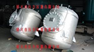 稳压罐、压力罐、膨胀罐、气囊式膨胀罐、气囊式压力罐、缓冲罐、压力容器产品图片